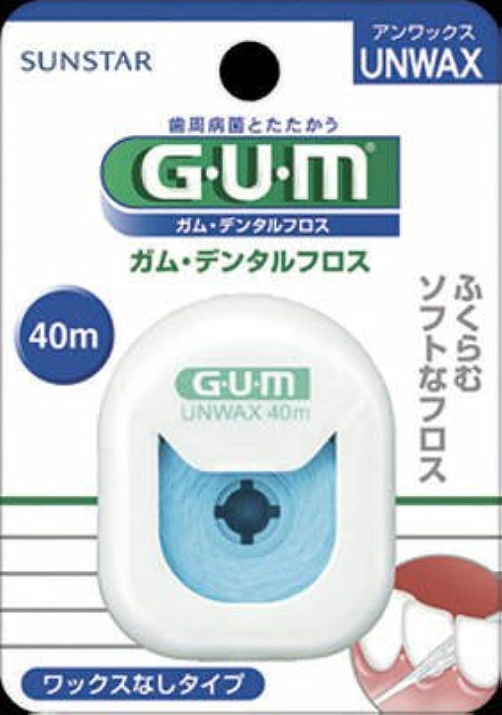 比較的内訳産地サンスター GUM デンタルフロス アンワックス 40m×60点セット (4901616210714)
