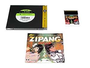 ZIPANG 【PCエンジン】