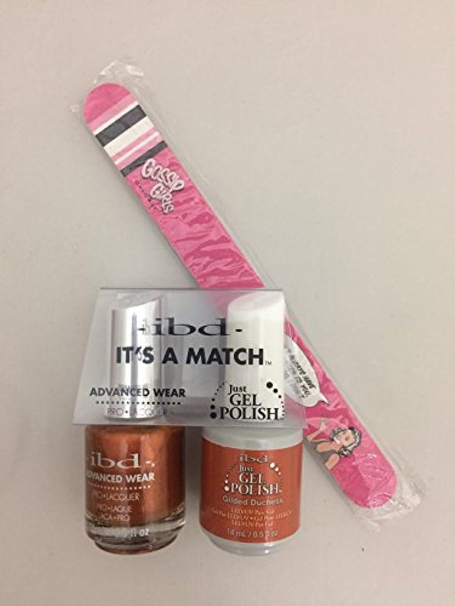 ウサギ者創造ibd - It's A Match -Duo Pack- Imperial Affairs Collection - Gilded Duchess - 14 mL / 0.5 oz Each