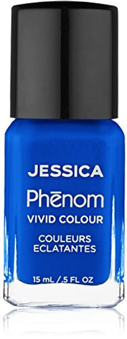 修道院ベリ慢性的Jessica Phenom Nail Lacquer - Decadent - 15ml / 0.5oz