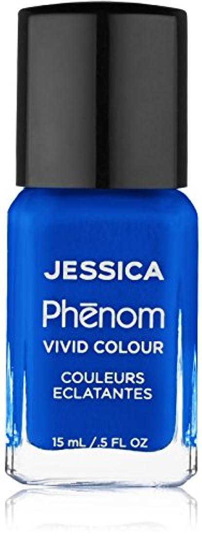 技術より平らな突撃Jessica Phenom Nail Lacquer - Decadent - 15ml / 0.5oz