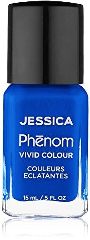 ためにレンダー依存するJessica Phenom Nail Lacquer - Decadent - 15ml / 0.5oz