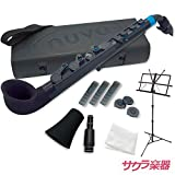 Nuvo ヌーボ プラスチック製 サックス jSAX Black/Blue ブラック/ブルー サクラ楽器オリジナルストレートキットセット