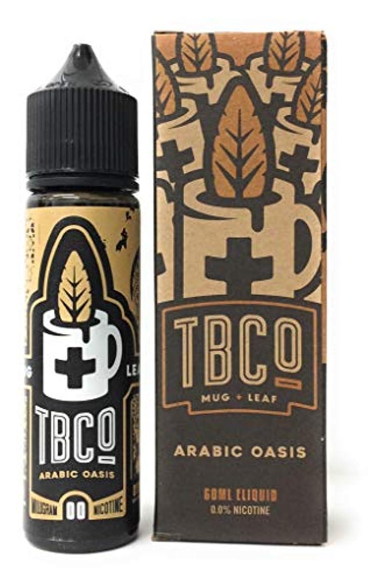 偽造判読できないブッシュeリキッド: TBCO by MUG + LEAF eLiquid 60mL (Arabic Oasis)