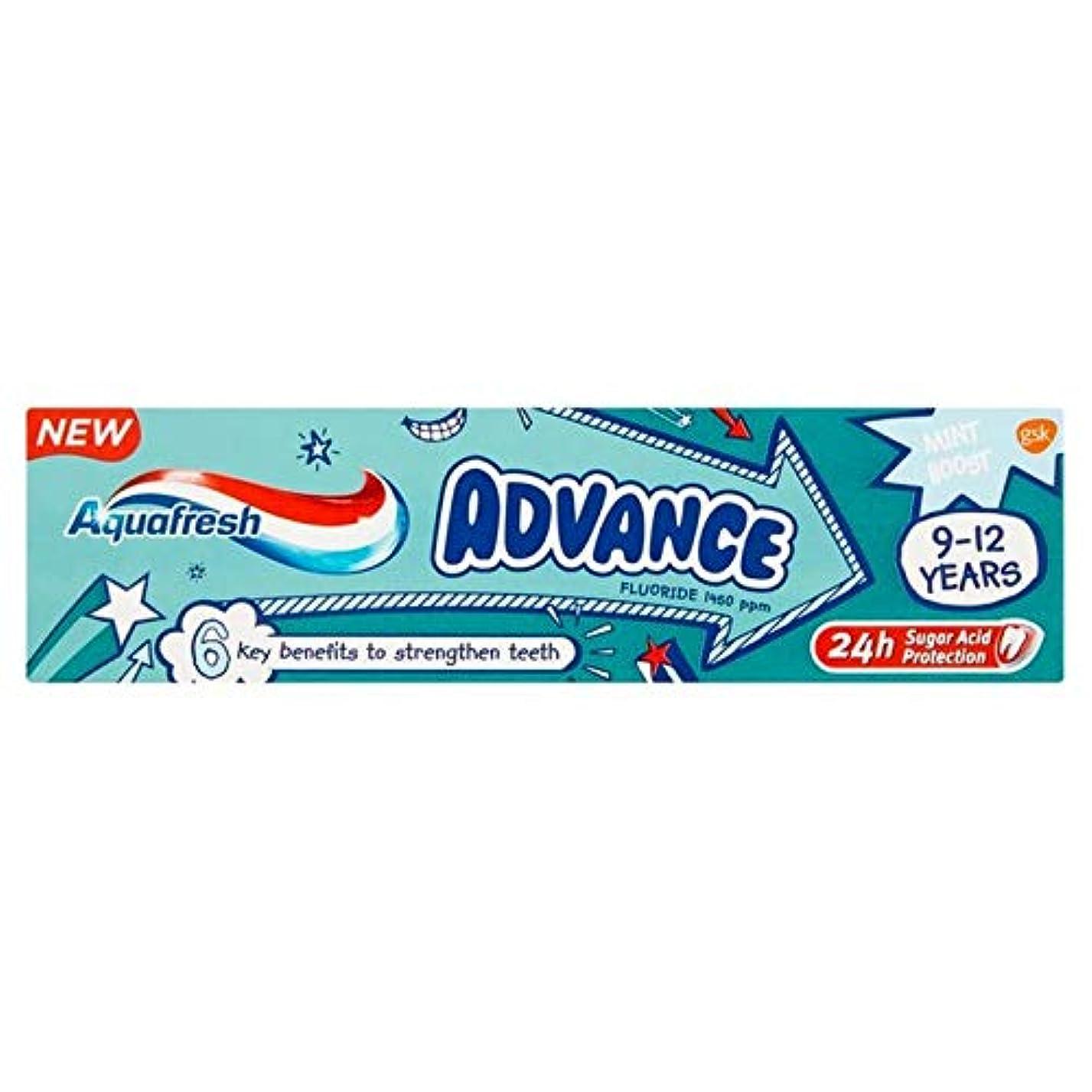 現代場所刈り取る[Aquafresh ] アクアフレッシュの事前9-12年間の子供の歯磨き粉75ミリリットル - Aquafresh Advance 9-12 Years Kids Toothpaste 75ml [並行輸入品]