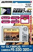 HAKUBA 液晶保護フィルム OLYMPUS CAMEDIA FE-330/320用 DGF-OFE330