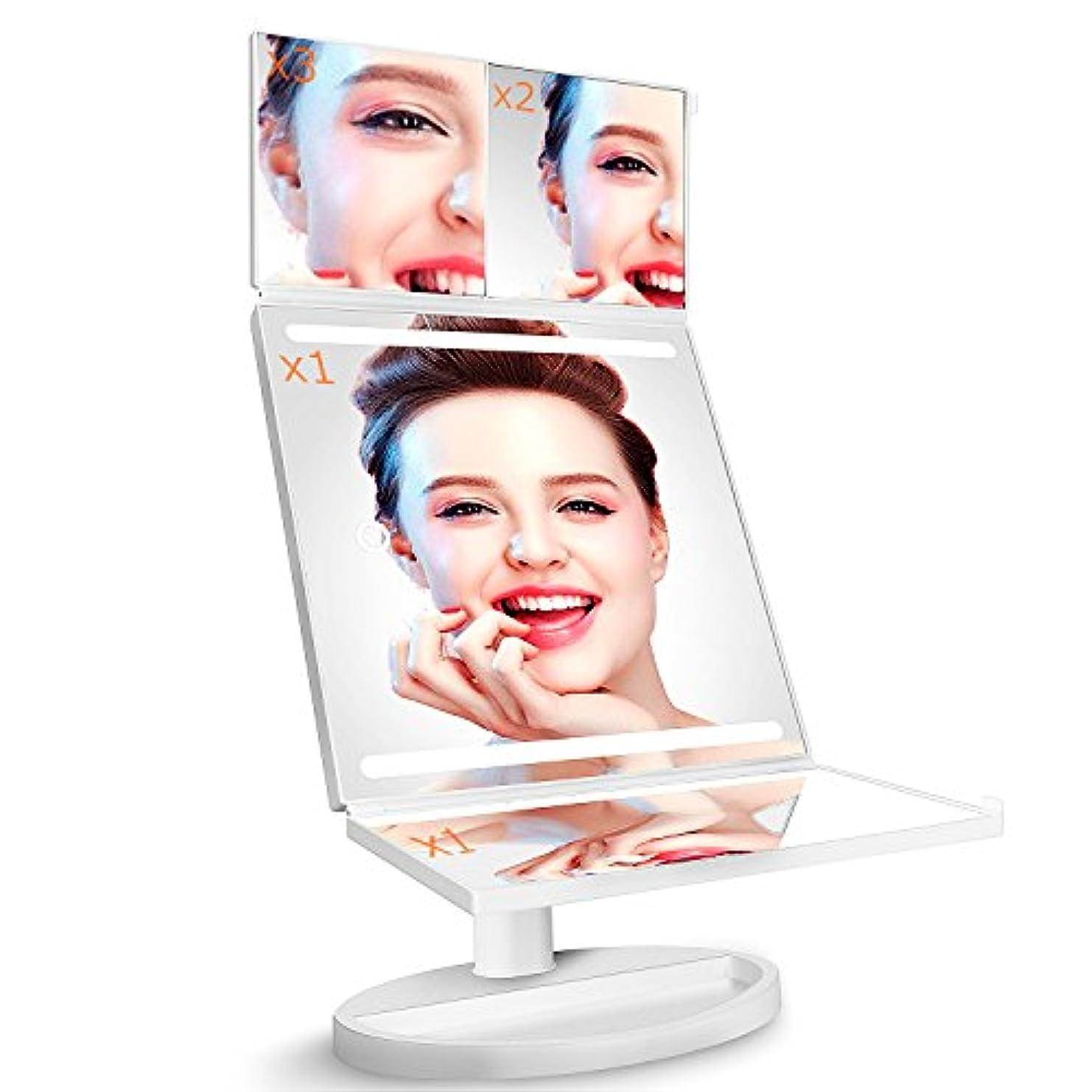 累積かなり世紀化粧鏡 化粧ミラーLightingWill 360°回転 鏡 ブライトミラー 三面鏡 女優ミラー 卓上 led付き 折りたたみ 拡大鏡 2&3倍 明るさ調節可能 電池&USB 2WAY給電(2018新しい設計)