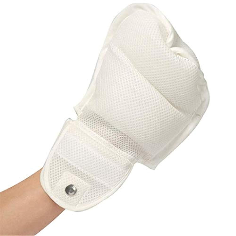 フィンガーコントロールミット、認知症手袋安全手袋 - 患者用手感染プロテクター自己害を防ぐためのパッド入りミット