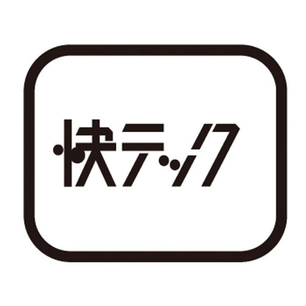 プラスカエルためらうSHIMANO(シマノ) アダプター固定ボルト M6×17.2mm&リング BR-IM86-F BR-IM85-F Y8JL98010