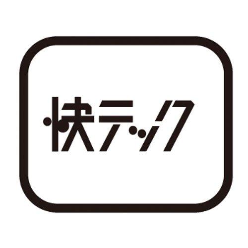 SHIMANO(シマノ) CB-E110 クラツチコーン ブレーキハブ Y28698050