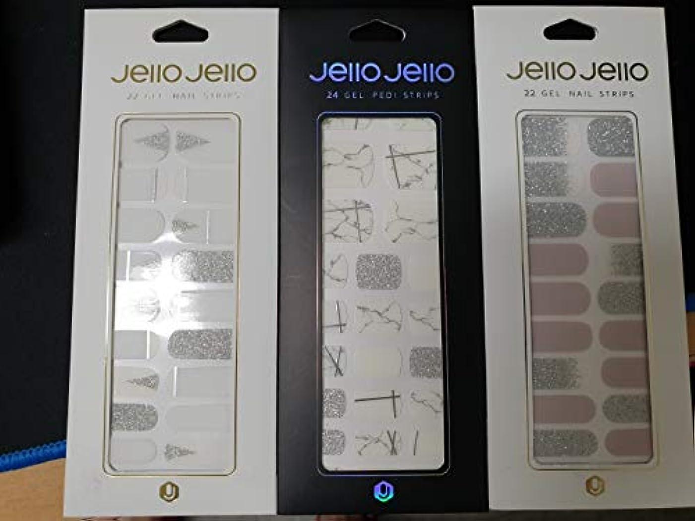 リス予見するコース[NJELL PICK] White silver 2+1 set- Nail Wraps, Nail Patch, Nail Polish Strips, Nail Polish Stickers