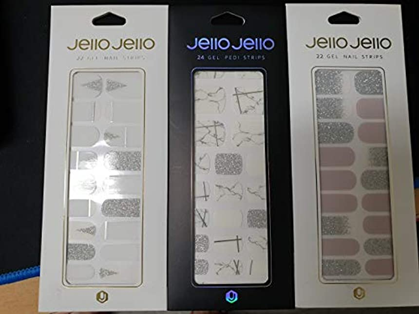[NJELL PICK] White silver 2+1 set- Nail Wraps, Nail Patch, Nail Polish Strips, Nail Polish Stickers