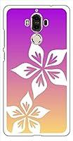 sslink Mate 9 HUAWEI ハードケース ca914-3 花柄 星 グラデーション スマホ ケース スマートフォン カバー カスタム ジャケット 楽天モバイル