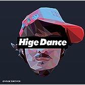 Hige Dance