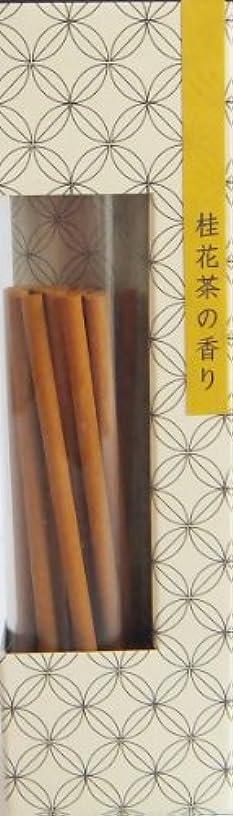 トラクタークランシー改修悠々庵 ティーリーフインセンス(ビン)桂花茶