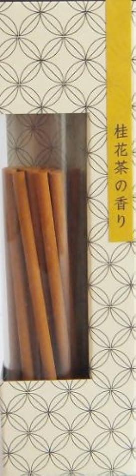 聖なる利点焦げ悠々庵 ティーリーフインセンス(ビン)桂花茶