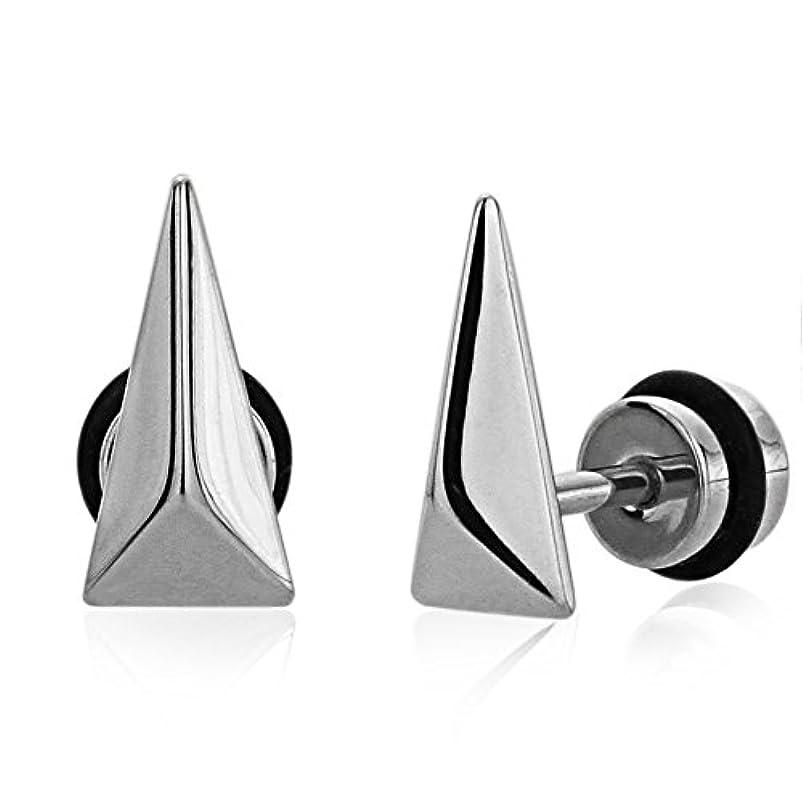 費用期間使役316lサージカルステンレススチールピアス耳スタッドイヤリング、バックヒップホップ三角形ピラミッドネジ( 6 mm x 13 mm
