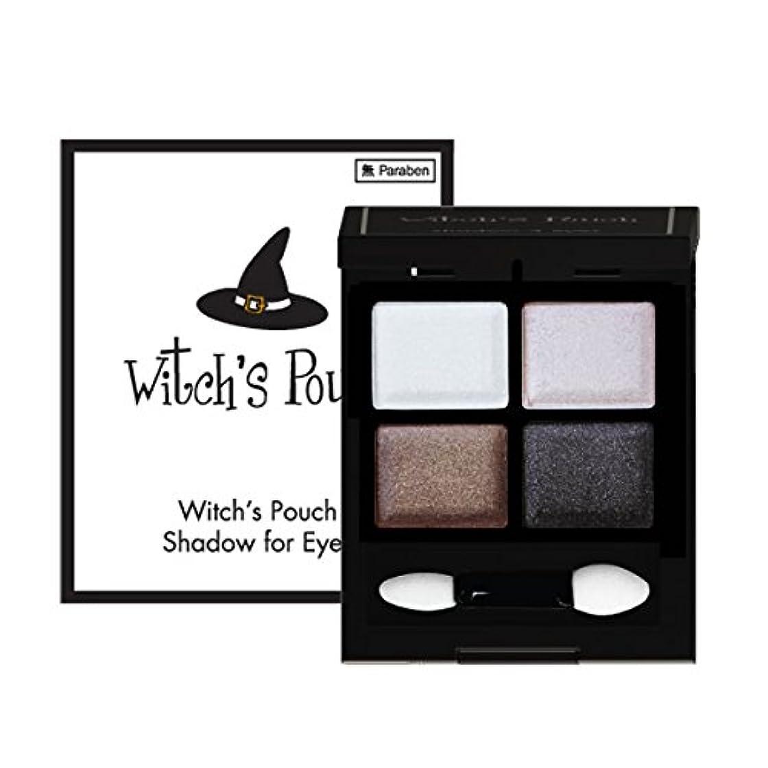 相対的柔らかいページWitch's Pouch ウィッチズポーチ シャドウフォーアイズ SD5 グラムブラウン