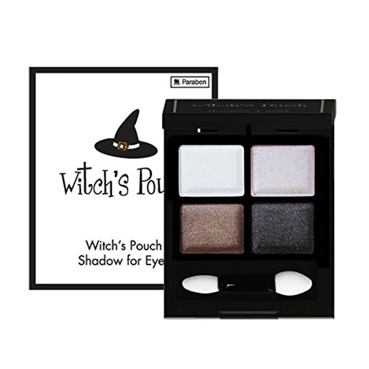 中に何もないやりがいのあるWitch's Pouch ウィッチズポーチ シャドウフォーアイズ SD5 グラムブラウン