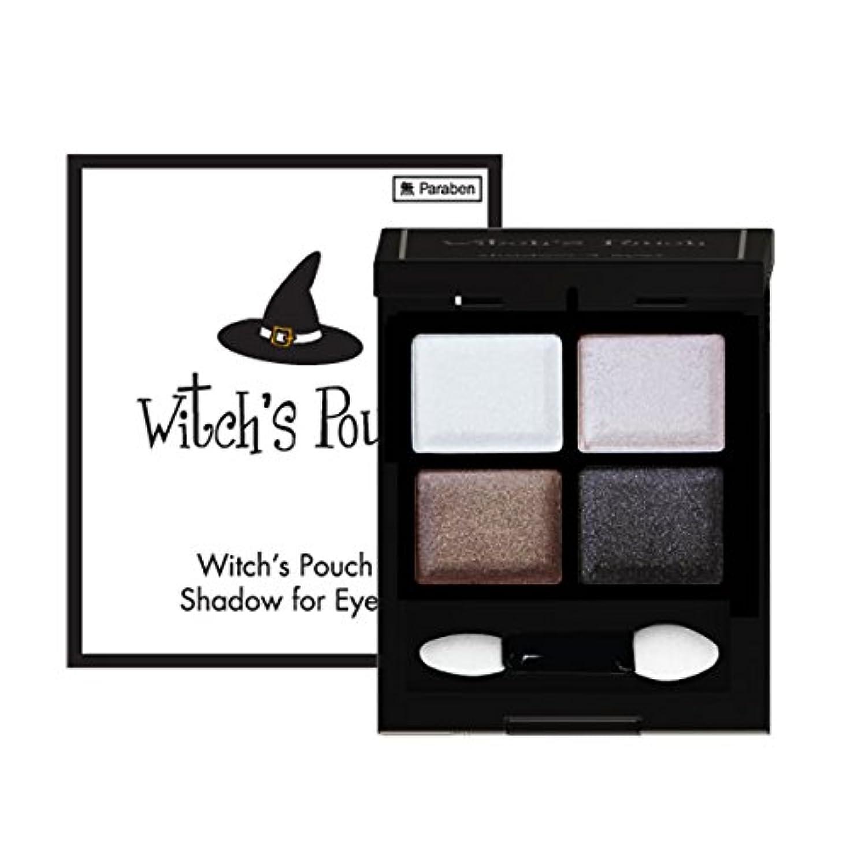 昨日レギュラー決してWitch's Pouch ウィッチズポーチ シャドウフォーアイズ SD5 グラムブラウン