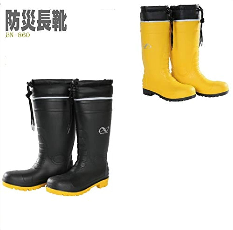 ホット姉妹コマース[阪神素地] 防災長靴BN-860 黒