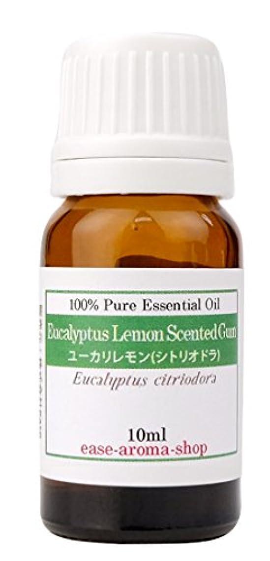 まだオプション義務ease アロマオイル エッセンシャルオイル ユーカリレモン 10ml AEAJ認定精油