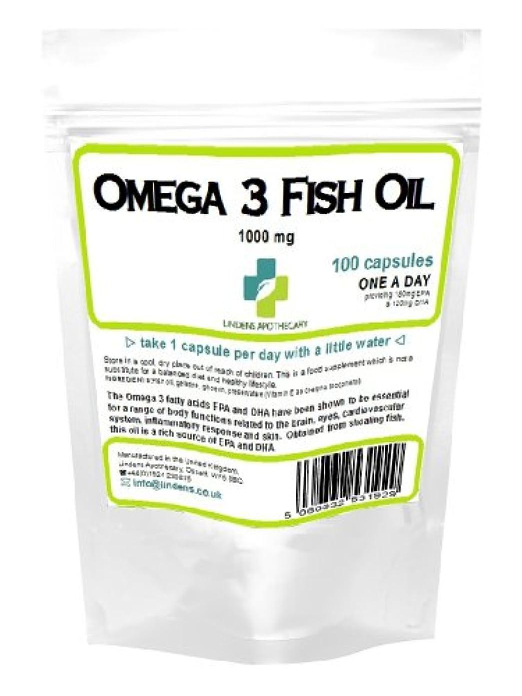 治療局展開するオメガ3フィッシュオイル100カプセル1000ミリグラム品質のソフトジェル