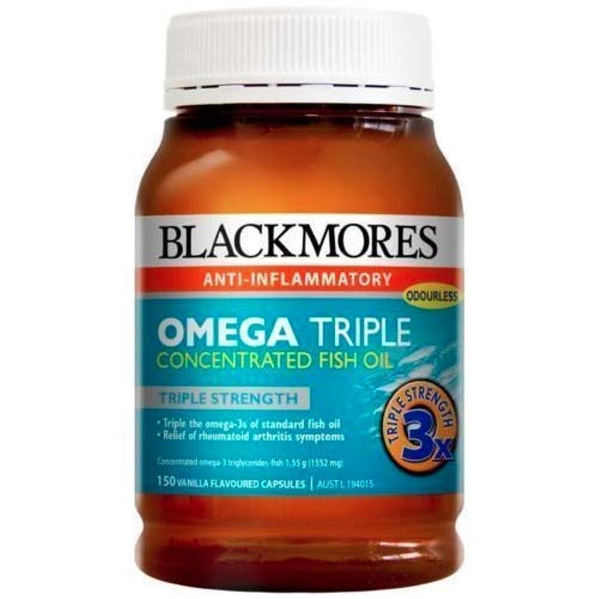 チーズ先見の明防衛Blackmores オメガトリプル 濃縮フィッシュオイル 150カプセル [豪州直送品] [並行輸入品]