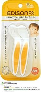 KJC エジソン フォーク&スプーン エジソンのフォーク&スプーン ベビー イエロー(9ヶ月から対象) はじめてでもじょうずに食べられる