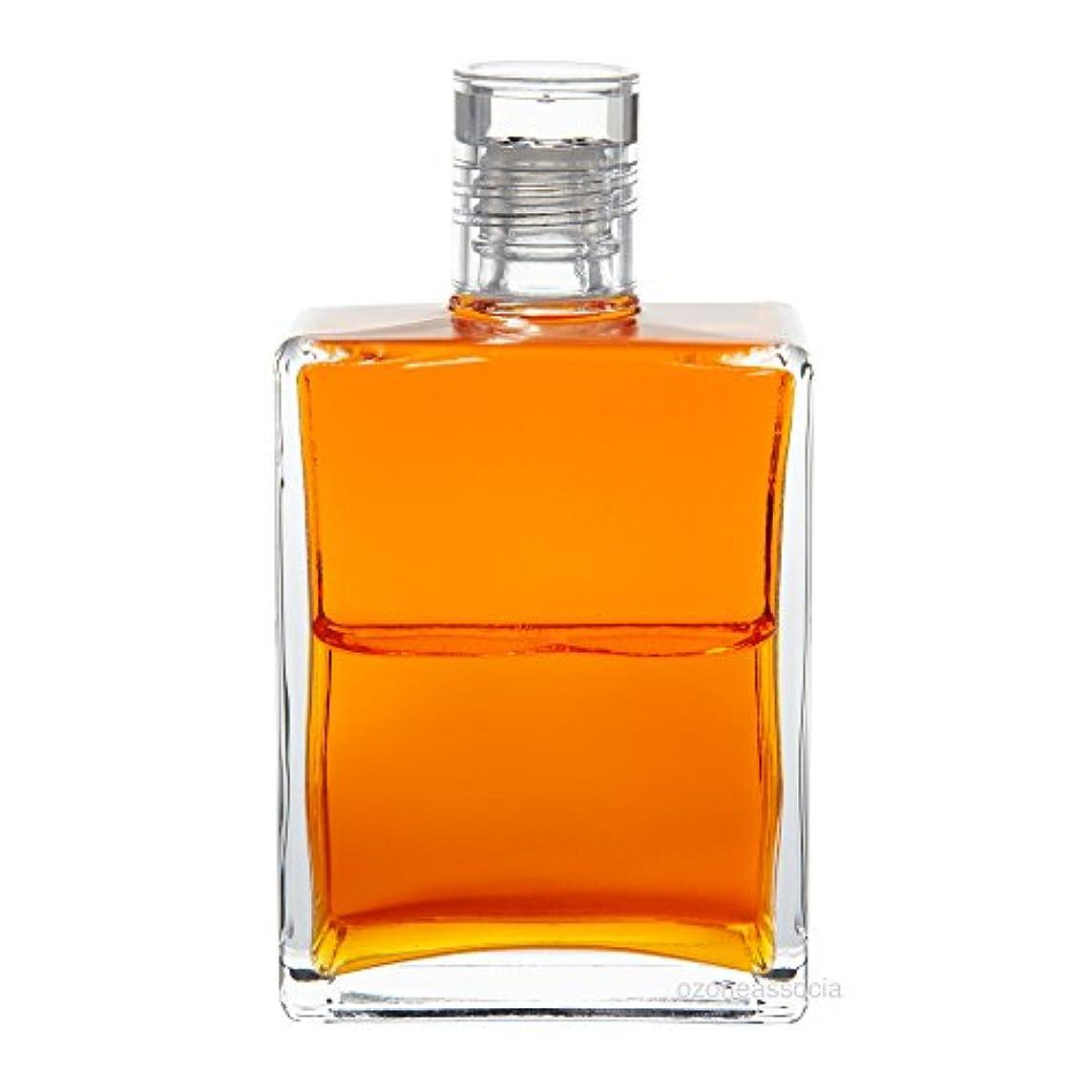 一貫性のない減衰あえてオーラソーマ ボトル 26番  エーテルレスキュー/パンプティ?ダンプティボトル (オレンジ/オレンジ) イクイリブリアムボトル50ml Aurasoma