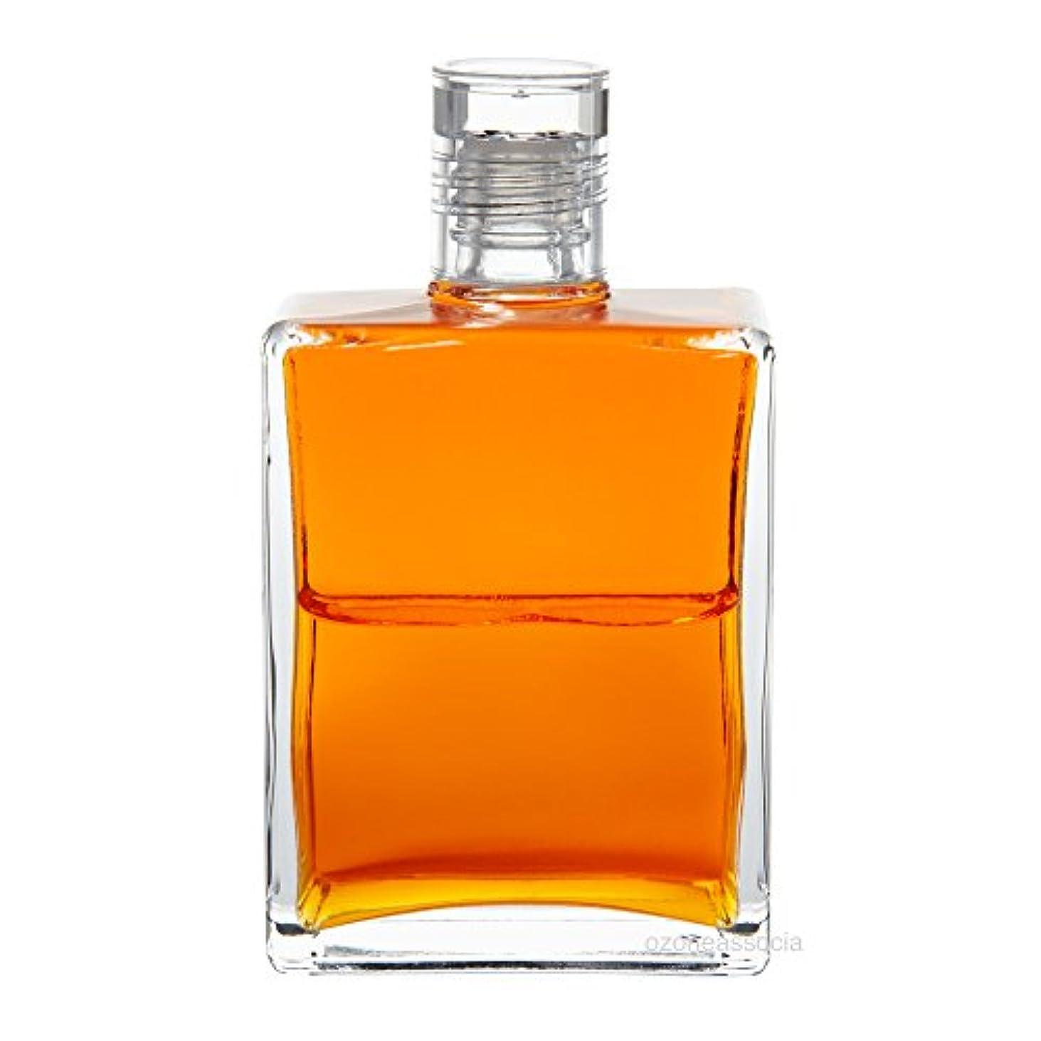 連続的説明押すオーラソーマ ボトル 26番  エーテルレスキュー/パンプティ?ダンプティボトル (オレンジ/オレンジ) イクイリブリアムボトル50ml Aurasoma