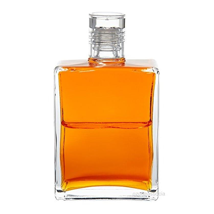 蚊こんにちは曲オーラソーマ ボトル 26番  エーテルレスキュー/パンプティ?ダンプティボトル (オレンジ/オレンジ) イクイリブリアムボトル50ml Aurasoma