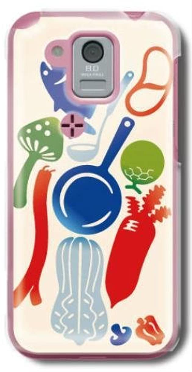 テレビを見るアスレチックバウンス【Paiiige】 料理アイコン (クリア)/ for IS05/au by KDDI専用ケース AUIS05-101-A020