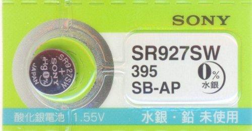 SONY [ソニー] 純正時計用 酸化銀ボタン電池 SR927SW (単品1個)=395