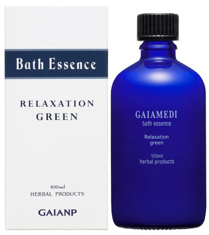 GAIA MEDI (ガイアメディ) バスエッセンス グリーン 100ml (入浴剤) 天然精油 プチグレイン ユーカリ?グロブルス グレープフルーツ 配合