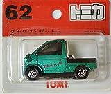 62 ダイハツ ミゼット Ⅱ 【BP】