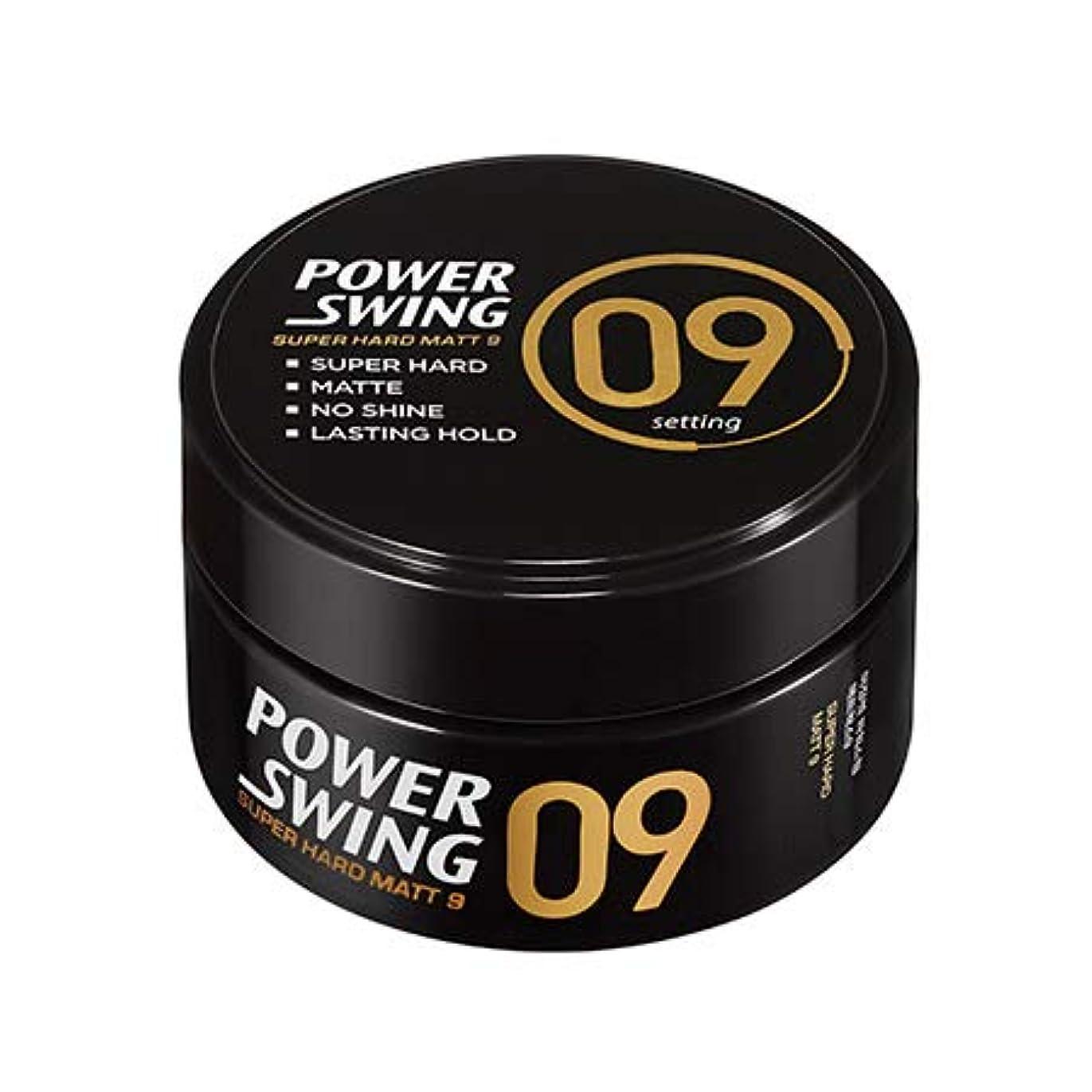 繁栄するつまずくマンモス[ミジャンセン.miseenscene]パワースイングマットワックス9(80g)/ power swing matte wax