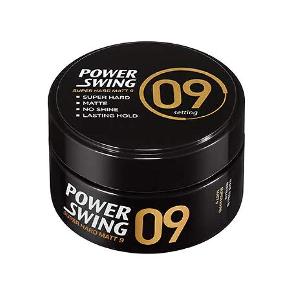 ブランデー驚不屈[ミジャンセン.miseenscene]パワースイングマットワックス9(80g)/ power swing matte wax