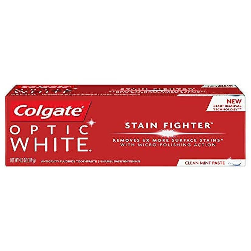 バリー現像リストコルゲート ホワイトニング Colgate 119g Optic White STAIN FIGHTER 白い歯 歯磨き粉 ミント (Clean Mint Paste)