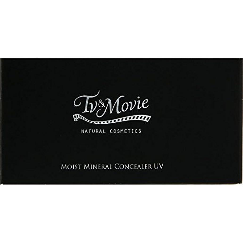 大いにエアコン能力(株)T&M TV&MOVIE モイストミネラルコンシーラUV 3色セット 各1G