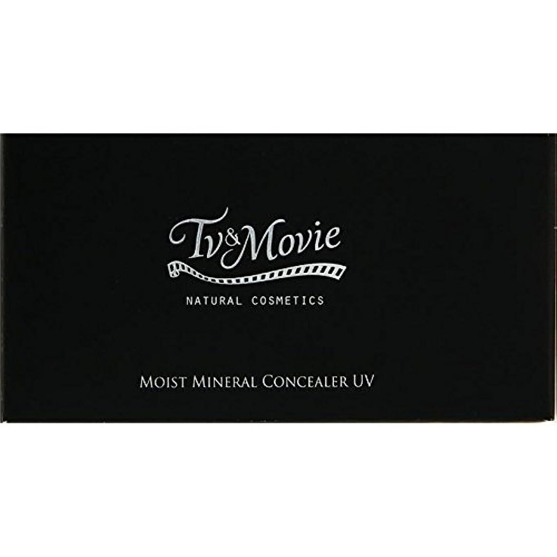 ふりをする溝インストラクター(株)T&M TV&MOVIE モイストミネラルコンシーラUV 3色セット 各1G