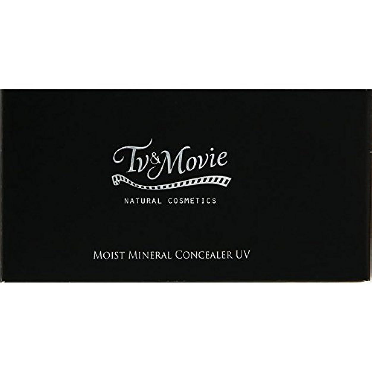 バッフル保証可決(株)T&M TV&MOVIE モイストミネラルコンシーラUV 3色セット 各1G