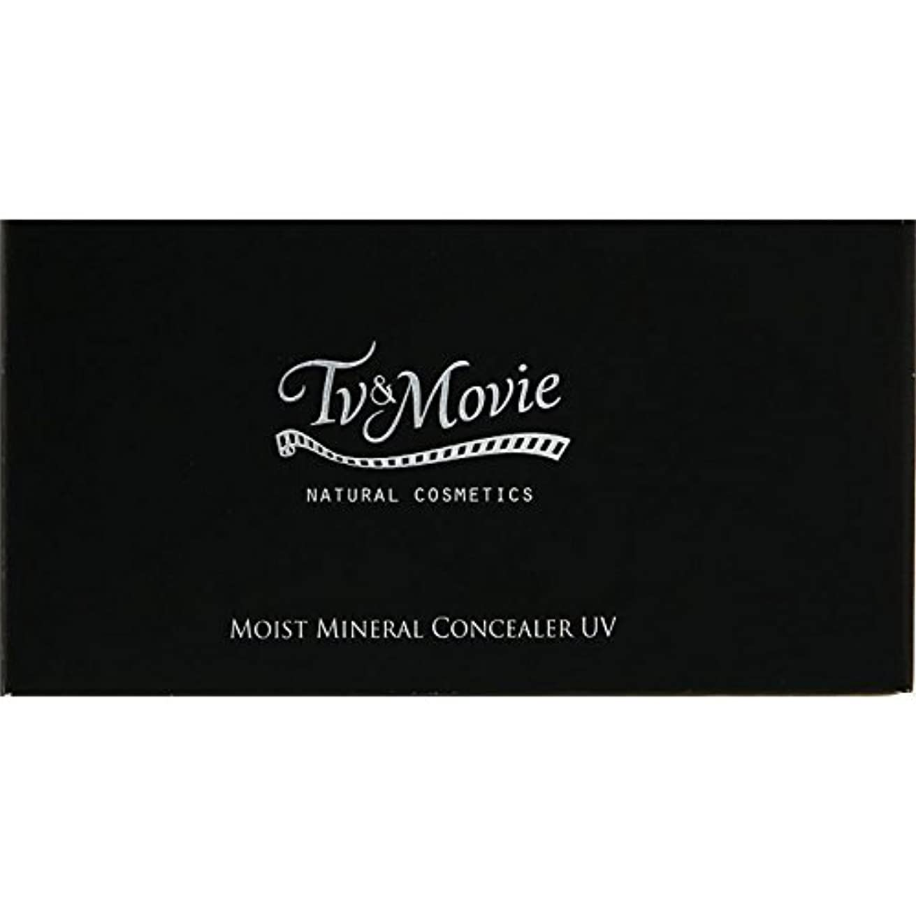 剣シャット流行(株)T&M TV&MOVIE モイストミネラルコンシーラUV 3色セット 各1G
