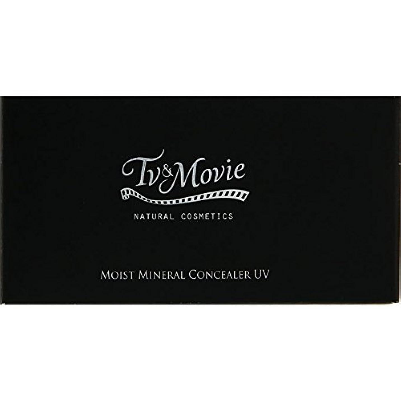 クライストチャーチ気怠い和らげる(株)T&M TV&MOVIE モイストミネラルコンシーラUV 3色セット 各1G