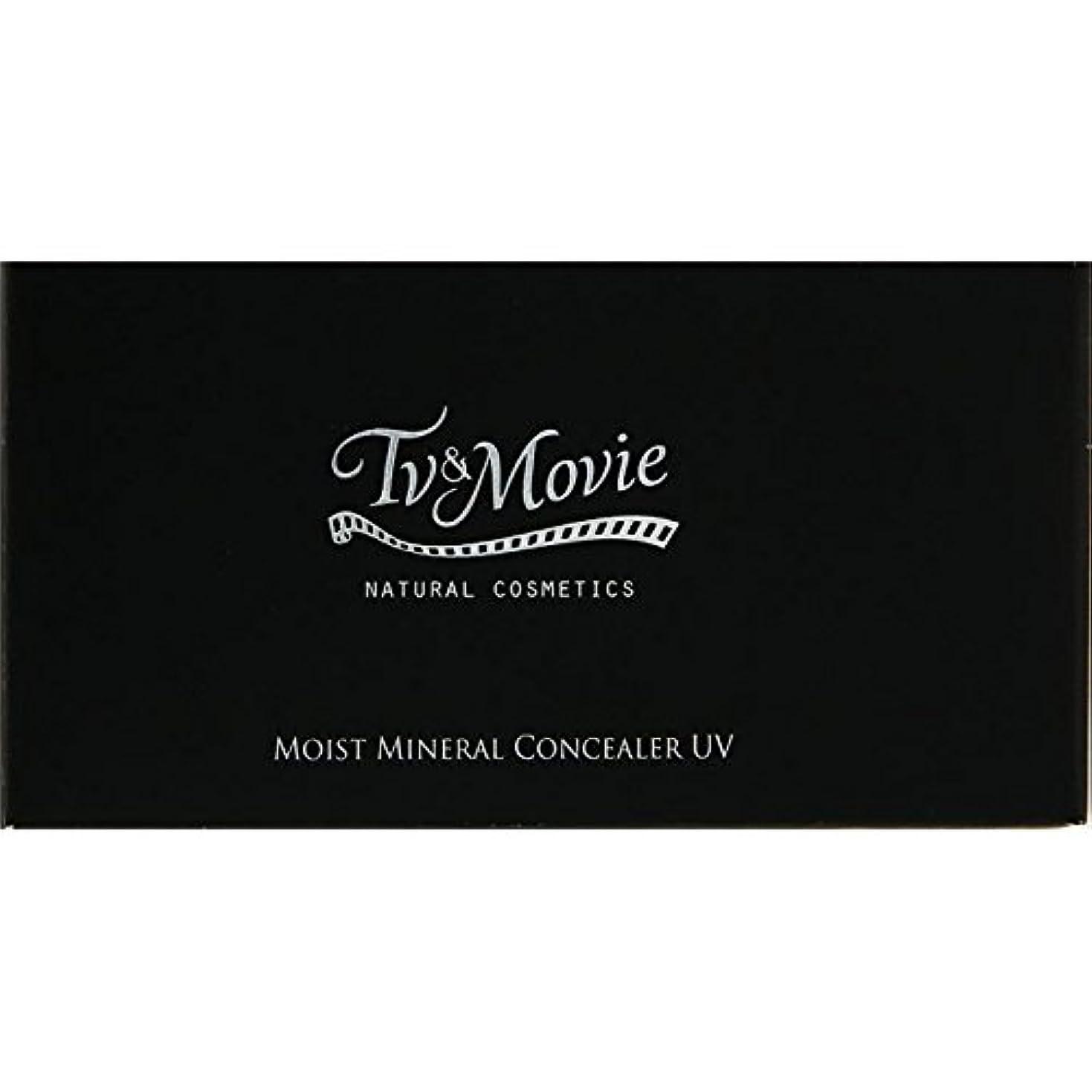 退屈セッション冗長(株)T&M TV&MOVIE モイストミネラルコンシーラUV 3色セット 各1G