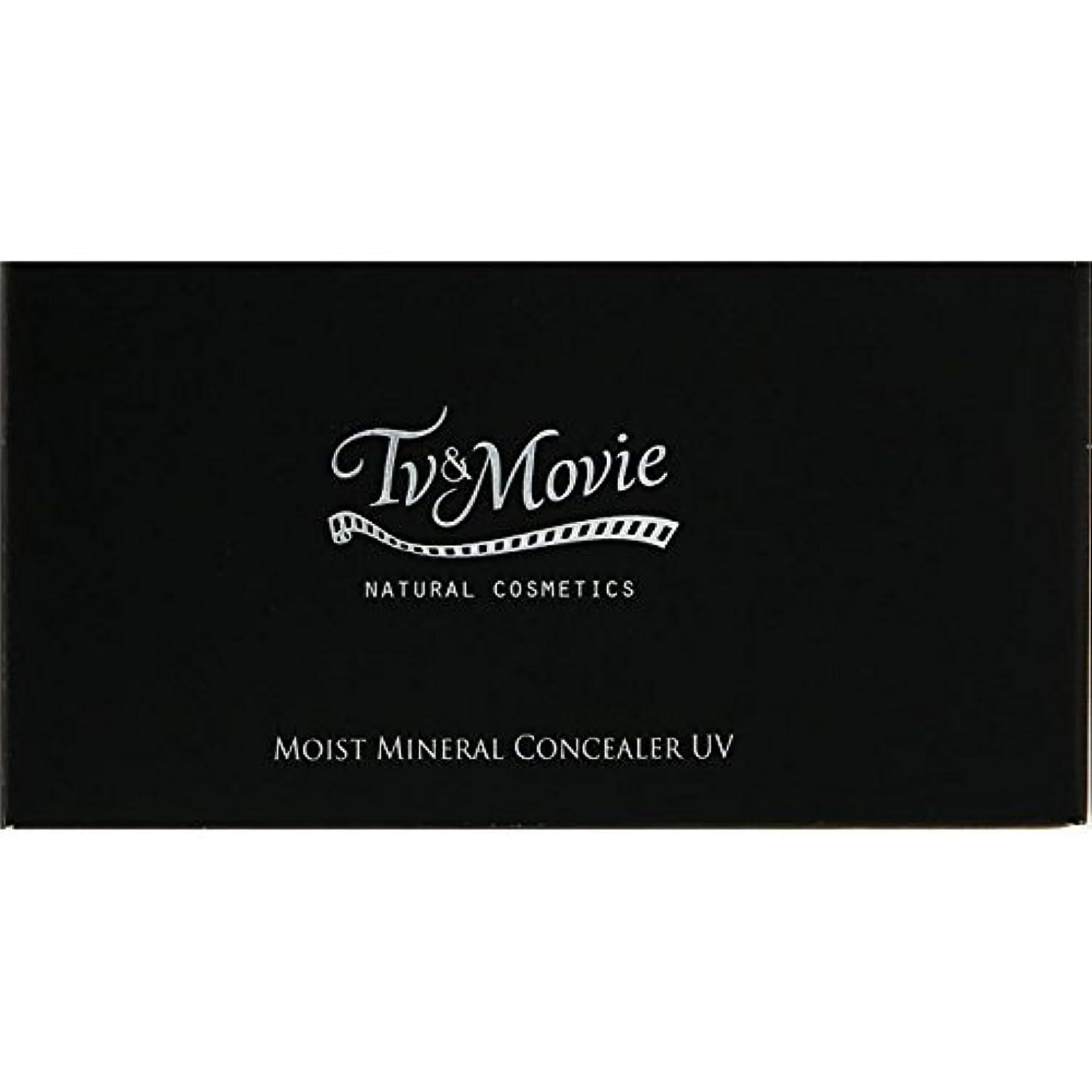 フォーム南西増強(株)T&M TV&MOVIE モイストミネラルコンシーラUV 3色セット 各1G