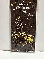 マネケンからのクリスマスプレゼント2009 ワッフル ストラップ