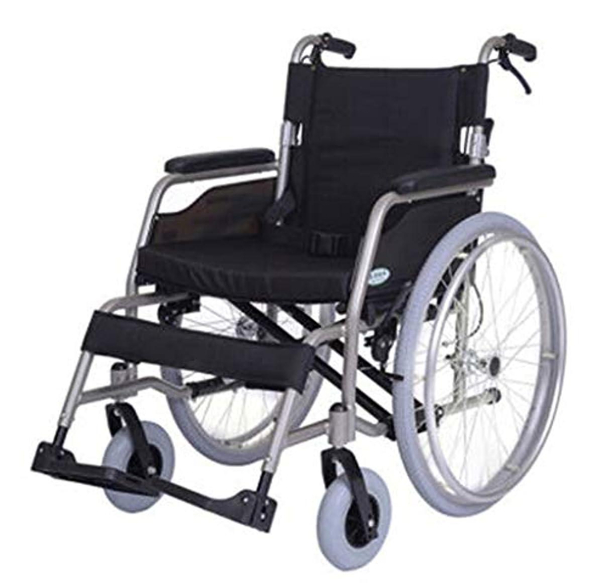 テラスつまらない藤色車椅子のシート幅を50センチに広げ、折りたたみ式車椅子、高齢者が旅行するのに適している