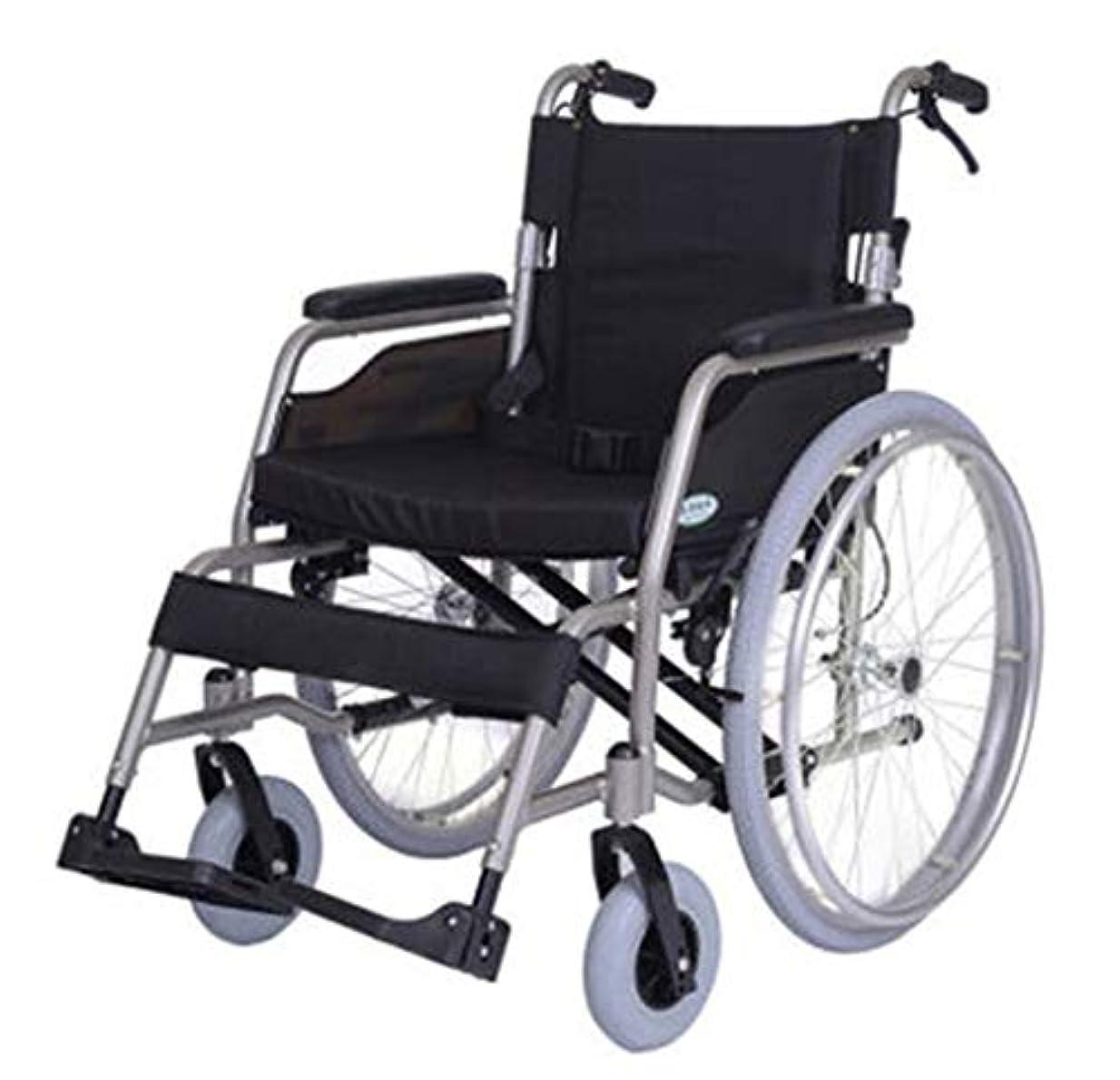 少年父方の鯨車椅子のシート幅を50センチに広げ、折りたたみ式車椅子、高齢者が旅行するのに適している