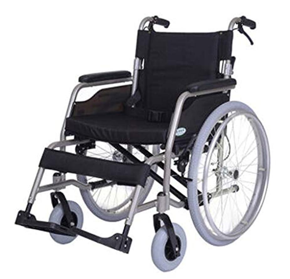 まばたき叱る守る車椅子のシート幅を50センチに広げ、折りたたみ式車椅子、高齢者が旅行するのに適している